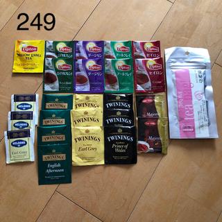 紅茶 まとめ売り 25点 (茶)