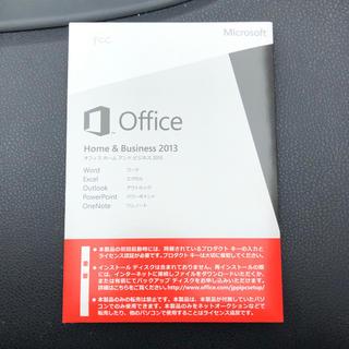 マイクロソフト(Microsoft)のボナンザ様専用です。Office 2013 プロダクトキー(デスクトップ型PC)