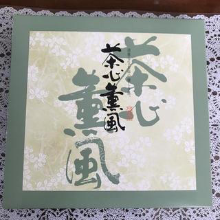『ライナーブラウン様専用』お茶 「上煎茶 緑茶 静岡」(茶)