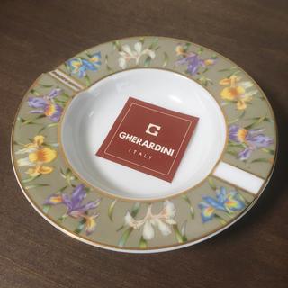 ゲラルディーニ(GHERARDINI)のゲラルディーニ 灰皿(灰皿)