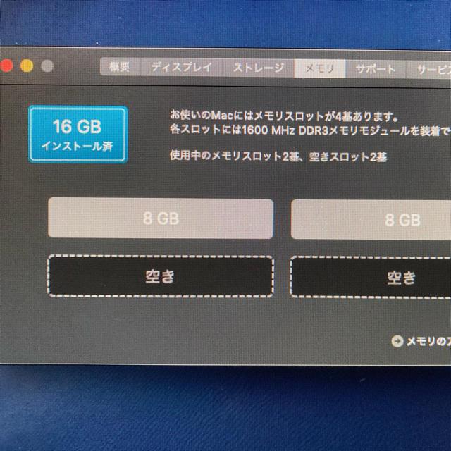 Mac (Apple)(マック)のiMac 27 Late 2012 i7 16GB Fusion 1.12TB スマホ/家電/カメラのPC/タブレット(デスクトップ型PC)の商品写真