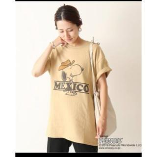 フレームワーク(FRAMeWORK)の⭐︎てんてん様専用 PEANUT Tシャツ(Tシャツ/カットソー(半袖/袖なし))