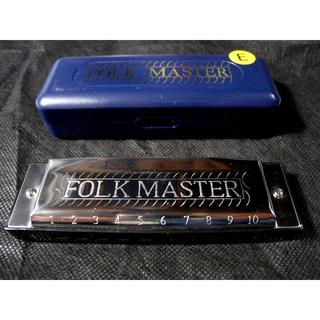 FOLK MASTER E 10穴ハーモニカ(ハーモニカ/ブルースハープ)