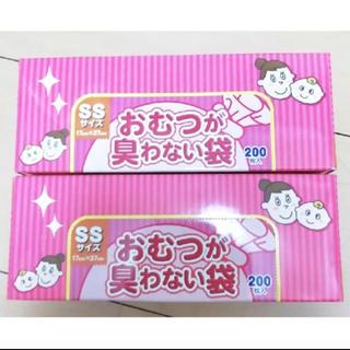 BOS おむつが臭わない袋 2箱 400枚 オムツ 防臭 ボス 消臭(紙おむつ用ゴミ箱)