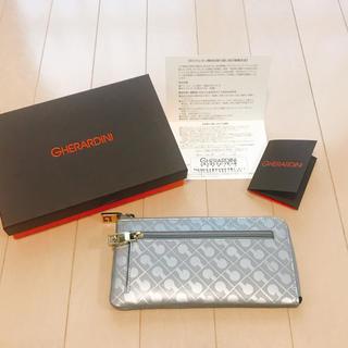 ゲラルディーニ(GHERARDINI)のゲラルディーニ 長財布(財布)
