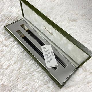 クリストフルメール(CHRISTOPHE LEMAIRE)のクリストフル 黒檀 箸 ペア 未使用(カトラリー/箸)