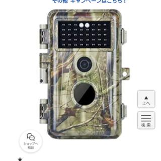 防犯カメラ FTC-001トレイルカメラ(暗室関連用品)