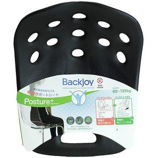 バックジョイ Backjoy ポスチャープラス ブラック(デスクチェア)