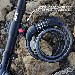 自転車ロック 自転車 ロック 鍵 ワイヤーロック ダイヤル式 5桁 (セキュリティ)