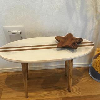 サーフボード ミニテーブル(コーヒーテーブル/サイドテーブル)