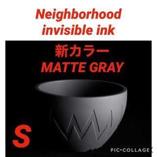 NEIGHBORHOOD - マットグレー S neighborhood x invisible ink