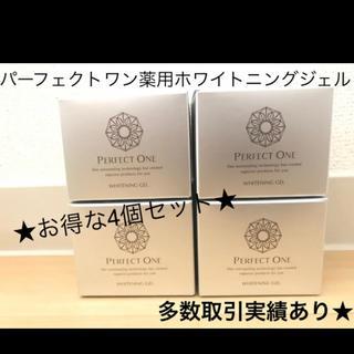 パーフェクトワン(PERFECT ONE)の新品未開封 パーフェクトワン 薬用ホワイトニングジェル 75g(オールインワン化粧品)