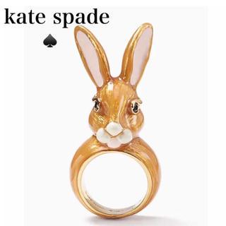 ケイトスペードニューヨーク(kate spade new york)のウサギ うさぎ 兎 ラビット 耳 みみ リング 指輪 ゆびわ9号 ケイトスペード(リング(指輪))
