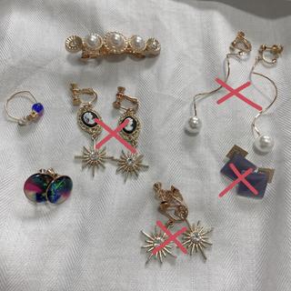 スリーコインズ(3COINS)のイヤリング まとめ売り 指輪 ピン ポニーテールフック(イヤリング)