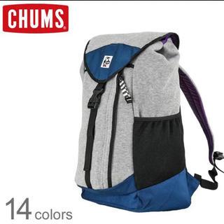 CHUMS - chumsブックパックスウェットナイロン(デイパック、リュック)