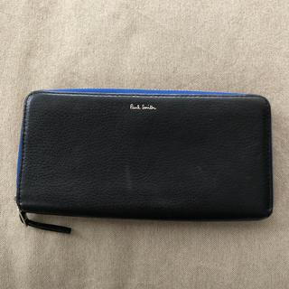 ポールスミス(Paul Smith)のポールスミス 長財布 (財布)