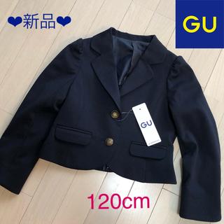 ジーユー(GU)の新品 GU KIDS 女の子 テーラードジャケット♡サイズ120cm (ジャケット/上着)