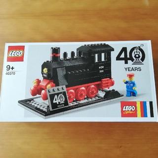 レゴ トレイン40周年記念 40370