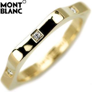 モンブラン(MONTBLANC)のMontBlanc リング 25号 YG(リング(指輪))