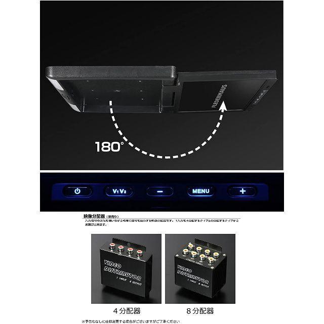 液晶 フリップダウンモニター 15.4英寸 ( 黑色 ) 带遥控器 ドームライト 自動車/バイクの自動車(汎用パーツ)の商品写真