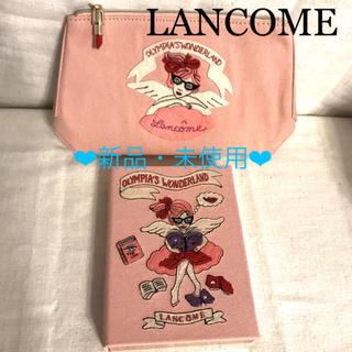 LANCOME - ランコム オリンピアルタン 限定パレット&ポーチ セット販売