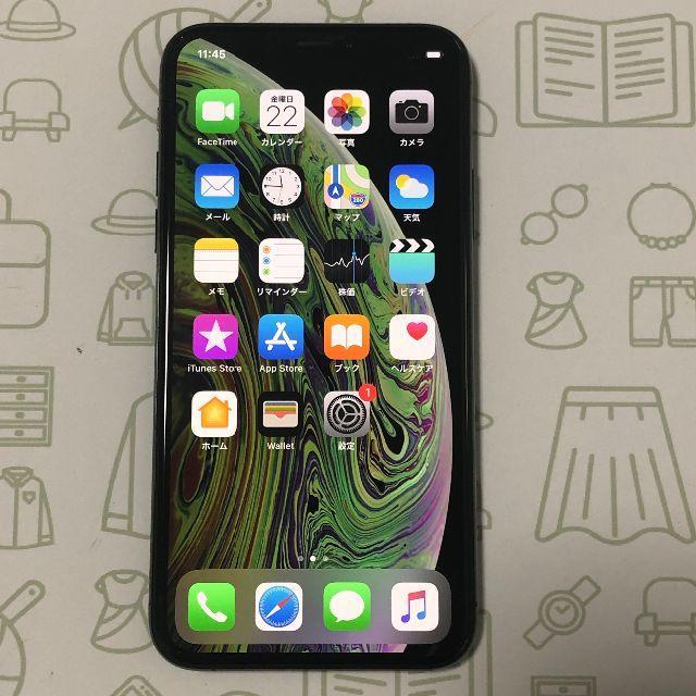 【C】iPhoneXS/64/softbank スマホ/家電/カメラのスマートフォン/携帯電話(スマートフォン本体)の商品写真