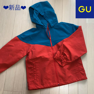 ジーユー(GU)の 新品 GU ジーユー KIDS 撥水マウンテンパーカー♡サイズ140 (ジャケット/上着)