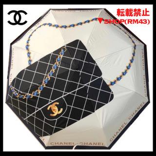 CHANEL - 【CHANEL】マトラッセ柄☂️折り畳み傘