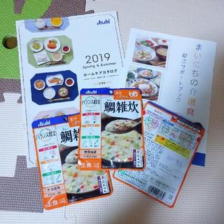 アサヒ(アサヒ)の鯛雑炊/介護食/Asahi(レトルト食品)