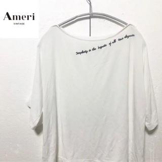 アメリヴィンテージ(Ameri VINTAGE)の【AMERI】立体的デザイン Tシャツ(Tシャツ(半袖/袖なし))
