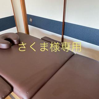 折りたたみエステ・マッサージベッド(簡易ベッド/折りたたみベッド)