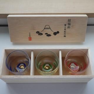 トウヨウササキガラス(東洋佐々木ガラス)の招福杯 富士見松竹梅三種セット(グラス/カップ)