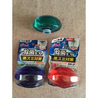 コバヤシセイヤク(小林製薬)のria様専用 ブルーレット 付け替え用 3個セット(洗剤/柔軟剤)