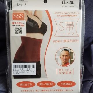 兼子ただし完全監修 S帯 エスおび レッド LL~3L 一点(エクササイズ用品)