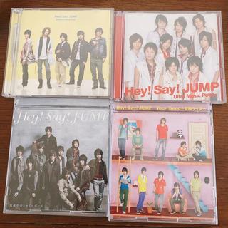 ヘイセイジャンプ(Hey! Say! JUMP)のHey!Say!JUMP CD DVD(ポップス/ロック(邦楽))