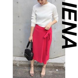 IENA - #イエナ  スカート  定価15120円