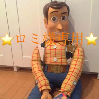 ディズニー(Disney)の超レア❗️希少 ジャンボ ウッディ トイストーリー TOY STORY 1234(フィギュア)