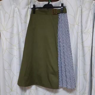 ドレスキップ(DRESKIP)のスカート ストライプ(ロングスカート)