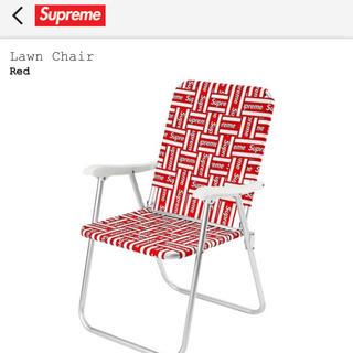 シュプリーム(Supreme)のほぼ未使用!Supreme Lawn Chair(折り畳みイス)