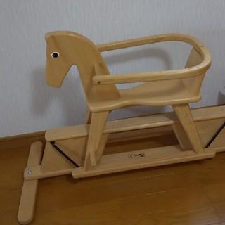 BorneLund - *美品* ボーネルンド  スウィング木馬  ゴイター社 ドイツ製