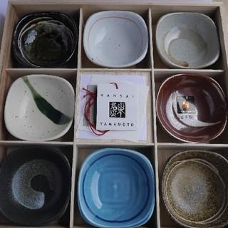 カンサイヤマモト(Kansai Yamamoto)のKANSAI YAMAMOTO 小皿 8皿セット(食器)