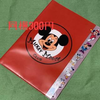 Disney - 14☆ディズニー☆5ポケットクリアファイル