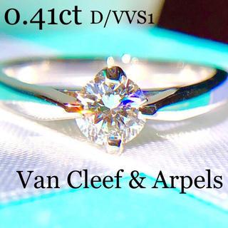 ヴァンクリーフアンドアーペル(Van Cleef & Arpels)のレア!ヴァンクリーフアーペル 0.41ct ソリティア ダイヤ リング 鑑定書 (リング(指輪))
