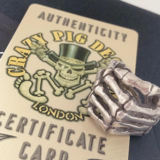 クレイジーピッグ(CRAZY PIG)のCRAZY PIG ボーンハンドリング16号 カード、箱有 最終値下げです!(リング(指輪))