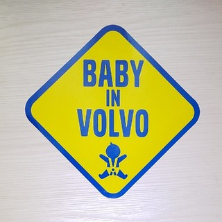 ボルボ(Volvo)のボルボ セーフティサイン ステッカー(車外アクセサリ)