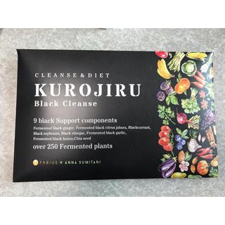 FABIUS - KUROJIRU BLACK Cleanse 30包 新品未使用