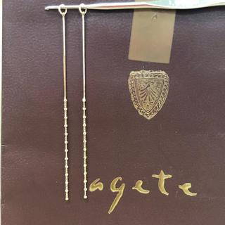アガット(agete)のアガットagete K10ピアスチャーム(チャーム)
