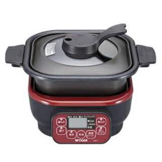 タイガー(TIGER)のタイガー マイコン テーブルクッカー shiroさん用(調理機器)