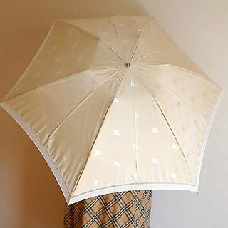 BURBERRY - BURBERRY 折り畳み日傘 used  ベージュ ホースマーク生地