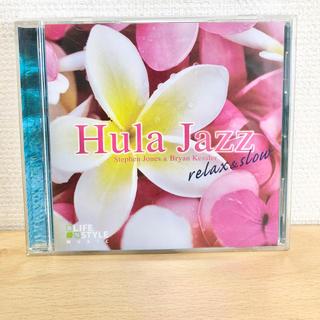 Hula Jazz  relax & slow(ヒーリング/ニューエイジ)